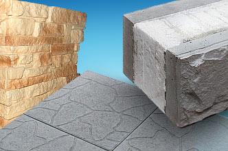 Теплоблоки, блоки строительные, тротуарная плитка, камень облицовочный