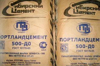 Цемент, портландцемент, сибирский цемент